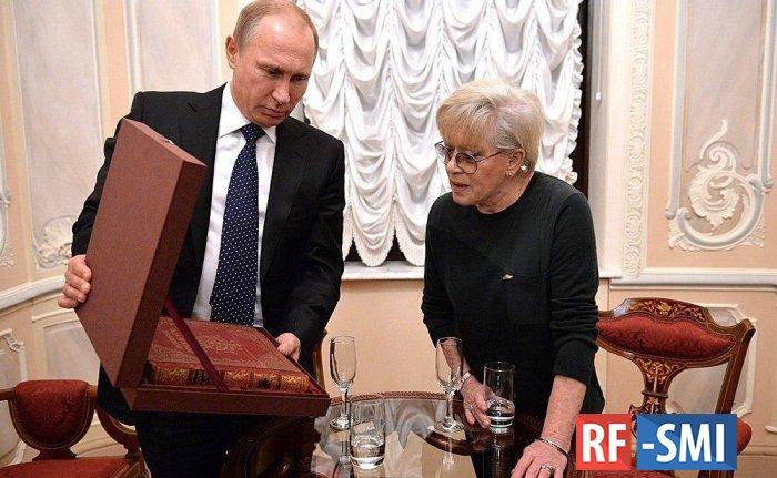 Путин поздравил народную артистку СССР Алису Фрейндлих