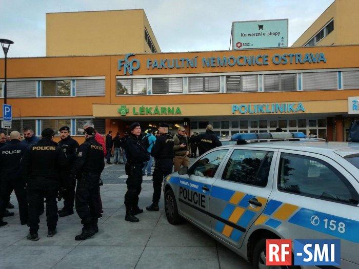 В Чехии неизвестный открыл стрельбу в университетской больнице города Острава