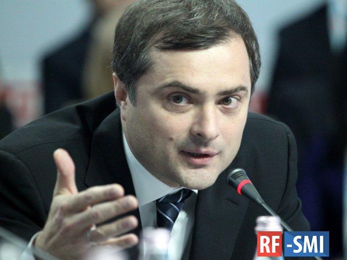 Сурков назвал слова Авакова о переговорах в Париже «фантазиями пьяного человека»