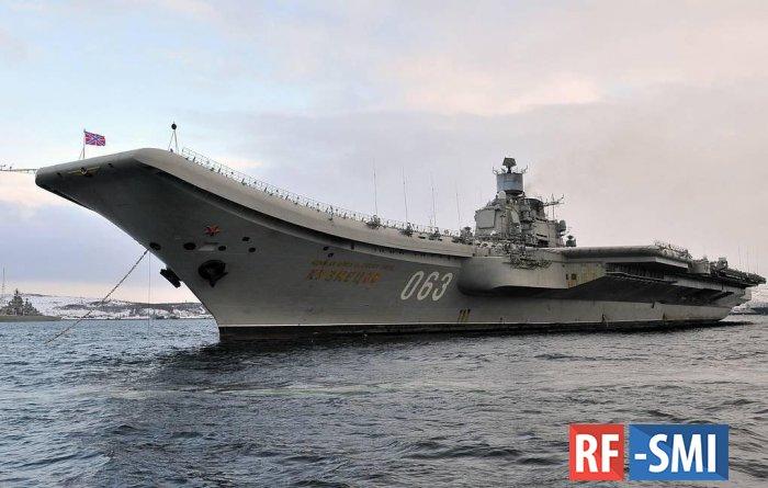 Во время ремонтных работ начался пожар на крейсере «Адмирал Кузнецов»