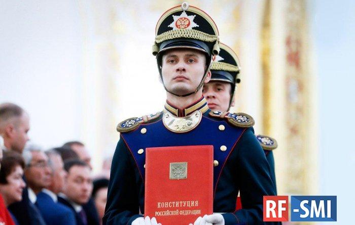 В Кремле прокомментировали желание 68% россиян изменить Конституцию РФ