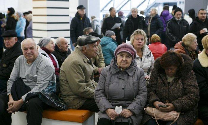 Эксперт рассказал, смягчат ли условия для досрочного выхода на пенсию