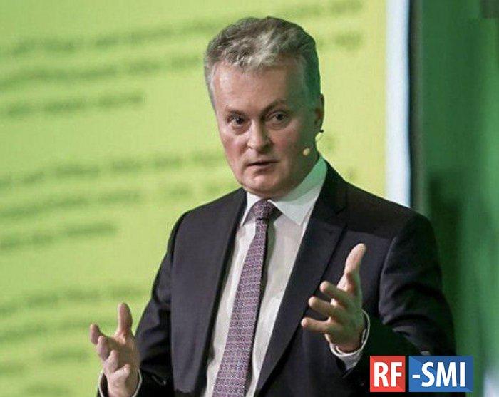 Исторически близорукий президент Литвы рассуждает о Второй мировой