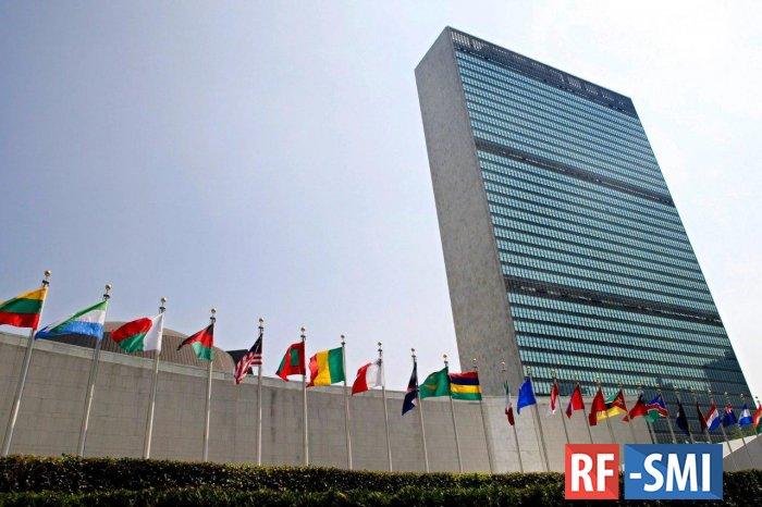 ООН приняла резолюцию России по борьбе с киберпреступностью