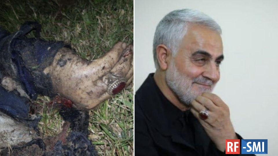Причастного к ликвидации Сулеймани офицера США нашли мертвым
