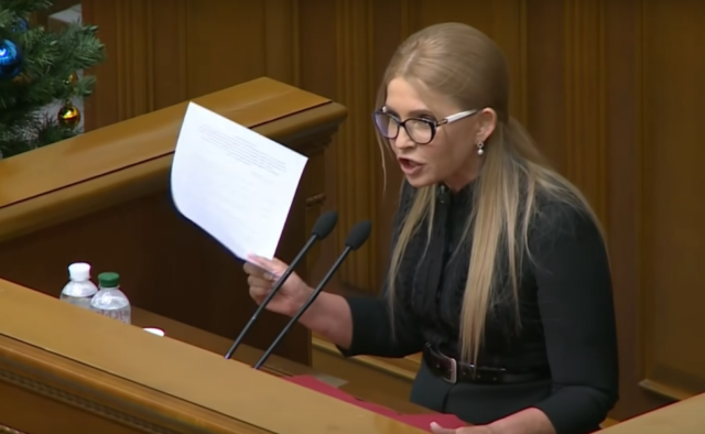 Тимошенко: Начался процесс ликвидации Украины