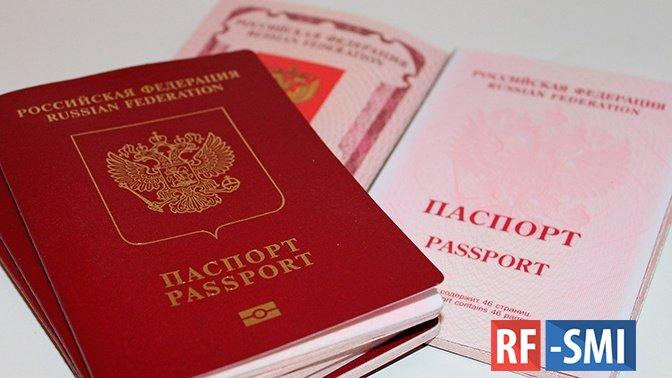 В МВД назвали количество получивших гражданство РФ жителей ДНР и ЛНР