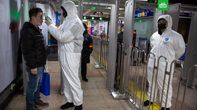ВОЗ повысила уровень угрозы китайского коронавируса