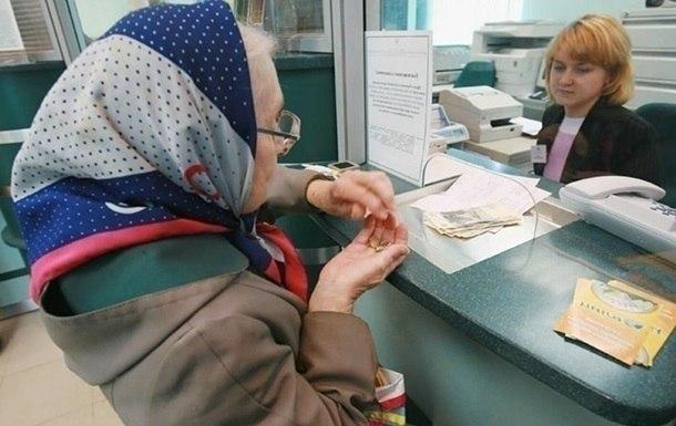 В Украине более 30% пенсионеров получают до 2000 гривен пенсии