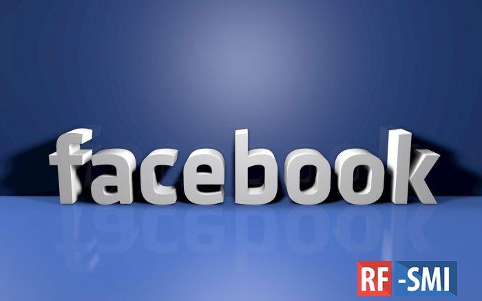 Марков отметил неблагонадежность Facebook и призвал создать российский аналог соцсети