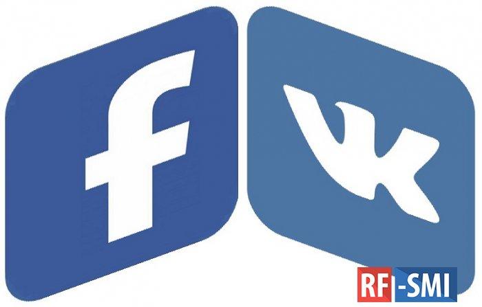 Почему Facebook необходимо заменить