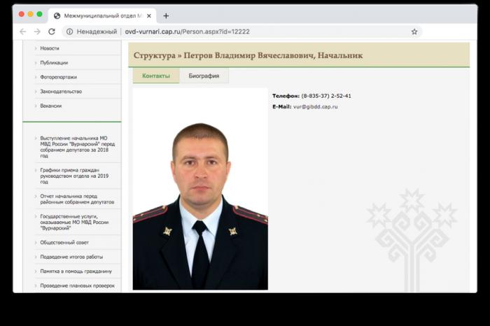Вурнарского начальника ГИБДД обвиняют во взяточничестве