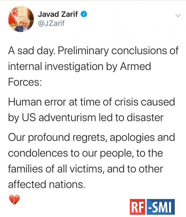 Иран признал свою вину за сбитый украинский самолет