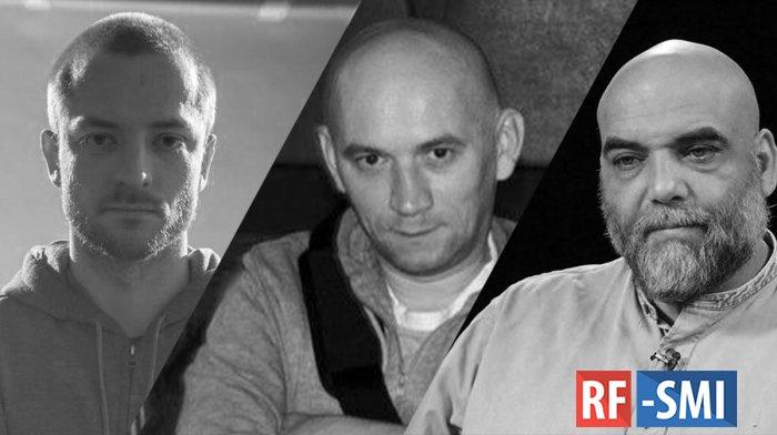 Марков предупредил о спекуляциях по убийству журналистов в ЦАР