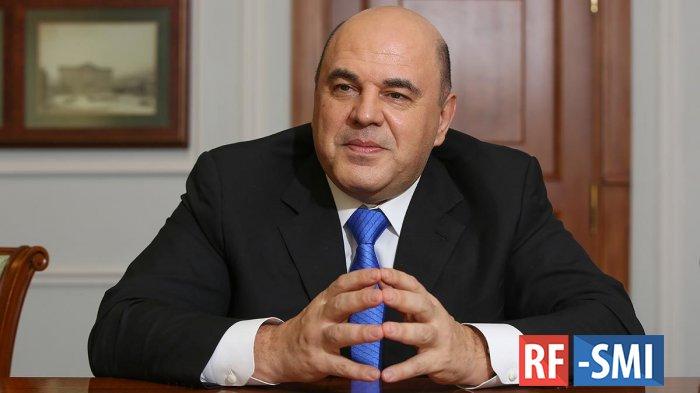 Почему премьером России стал Михаил Мишустин