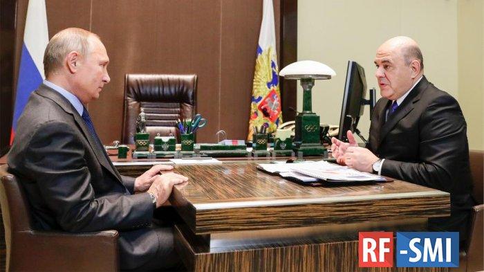 Позиция политических партий  по кандидатуре Михаила Мишустина