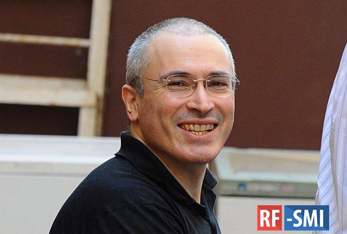 Ходорковский «обрадовался» решению ЕСПЧ по делу ЮКОСа