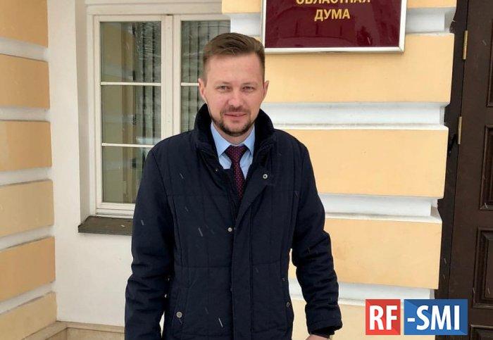 За взятку задержан заместитель мэра Ярославля Ринат Бадаев