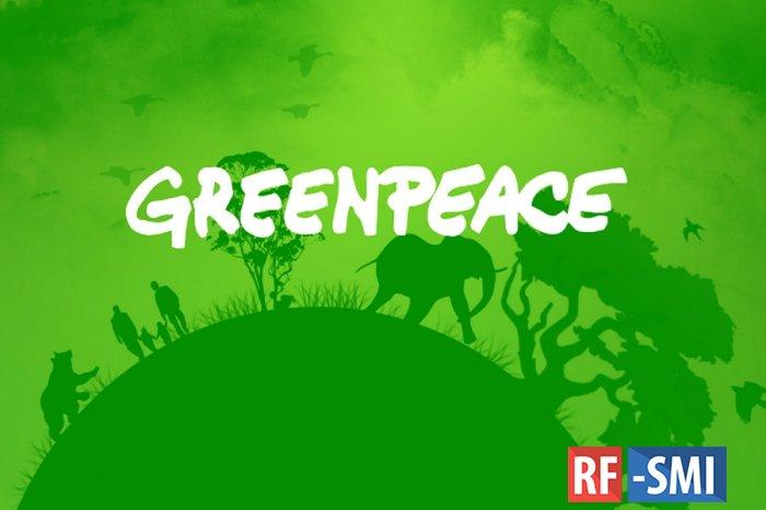 Великобритания добавила Greenpeace в список экстремистских организаций