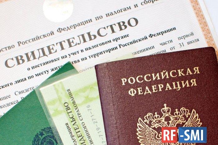 Михаил Мишустин хочет создать реестр всех граждан и их доходов
