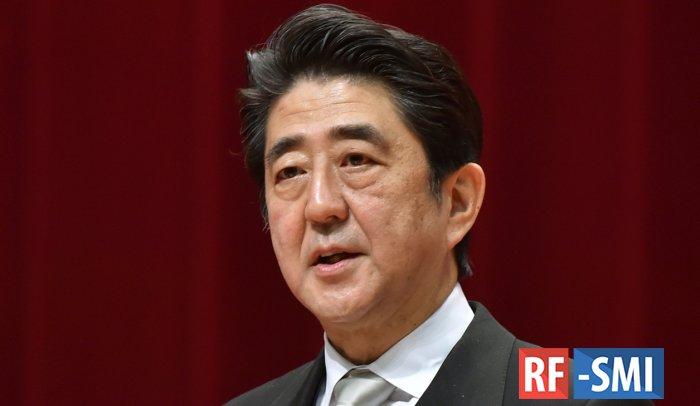 Альянс Японии и США - гарантия безопасности и процветания в мире