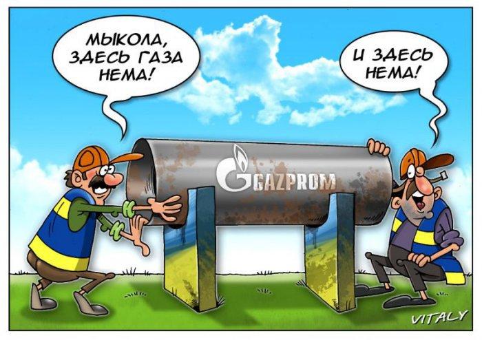 На Украине внезапно истощились все газовые месторождения....