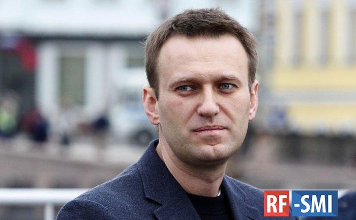 Навальнисты могут спонсировать террористов в России