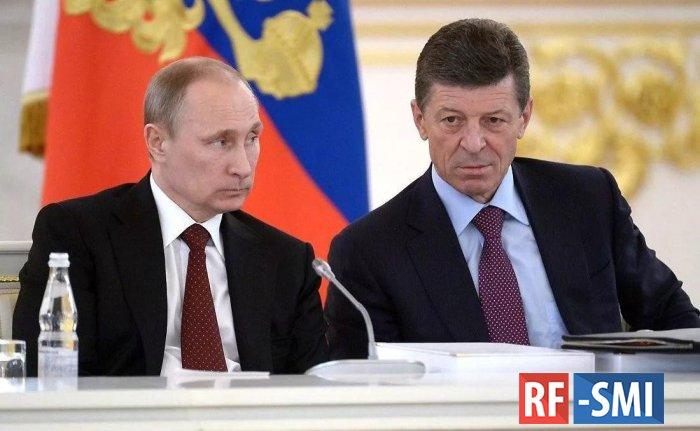 Кремль выводит Донбасс из украинского вектора?