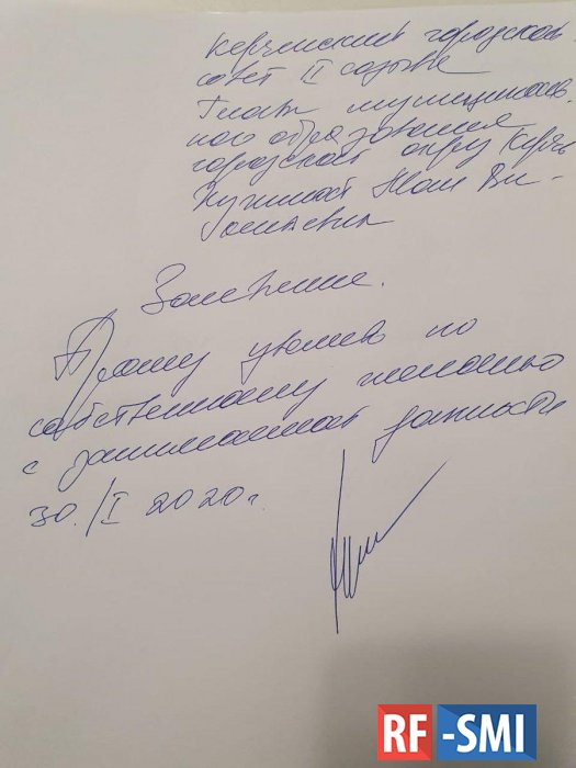 В Керчи уволились чиновницы, которые раздавали хлеб блокадникам