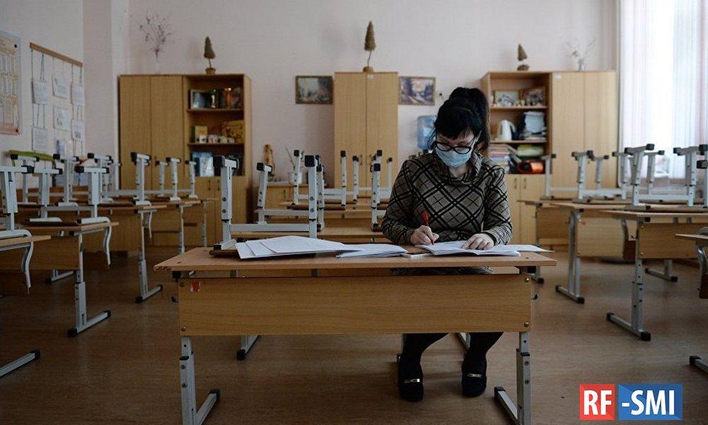 ОРВИ и грипп отправили школьников нескольких регионов по домам