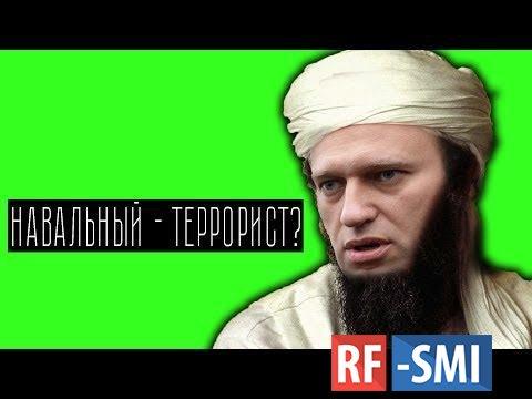 Профсоюз «Учитель» защищает террористов «Сети»