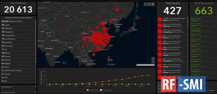 Коронавирус из Китая. Сводка на 4 февраля 2020 года
