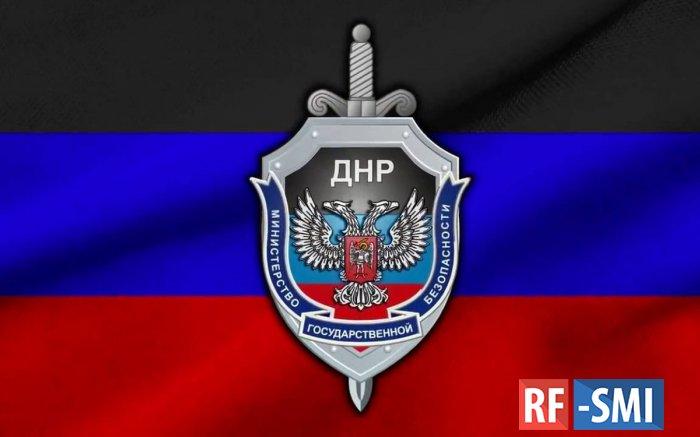 В Донецке сотрудник МГБ расстрелял четверых человек