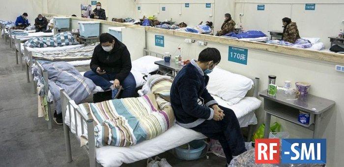 Китайский коронавирус. Главное на утро, 14 февраля:
