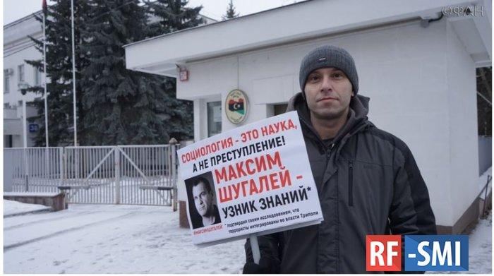 Либеральные СМИ не интересуются судьбой похищенных террористами россиян