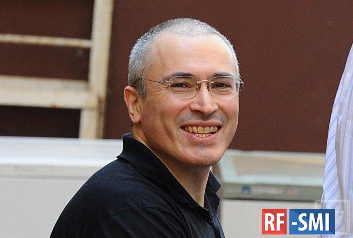 Ходорковский не жалеет ворованных средств для очередных протестов