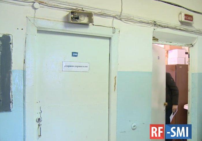 Жители пос. Удельная бьют тревогу по поводу саботажа ремонта местной поликлиники