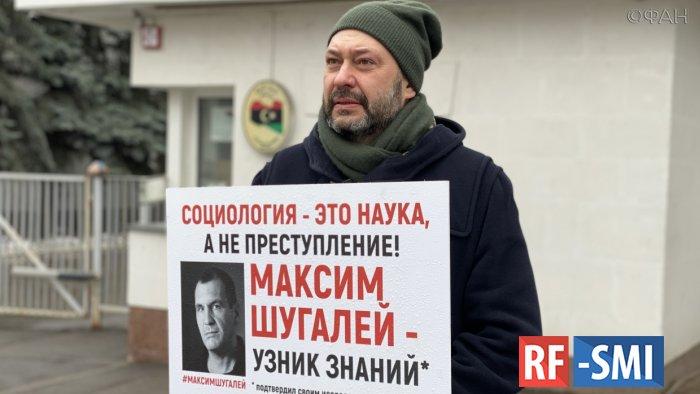 Вышинский требует надавить на ПНС для освобождения российских социологов
