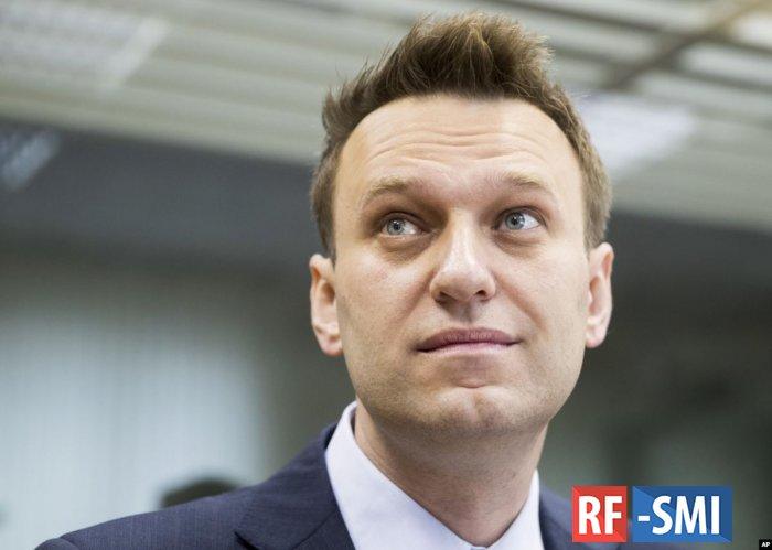 Иностранные покровители скинули Навального со счетов