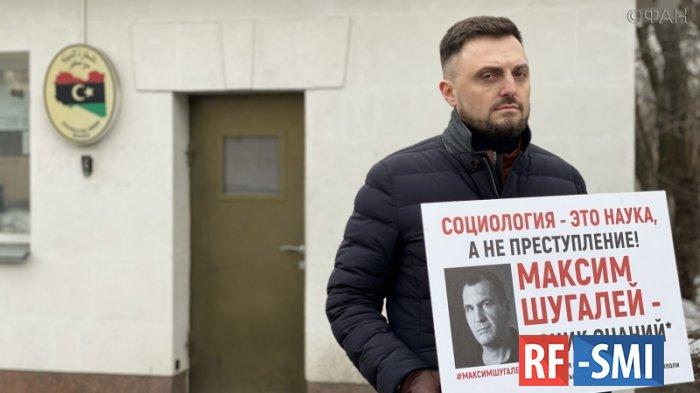 Коммунисты поддержали требование освободить задержанных в Ливии социологов