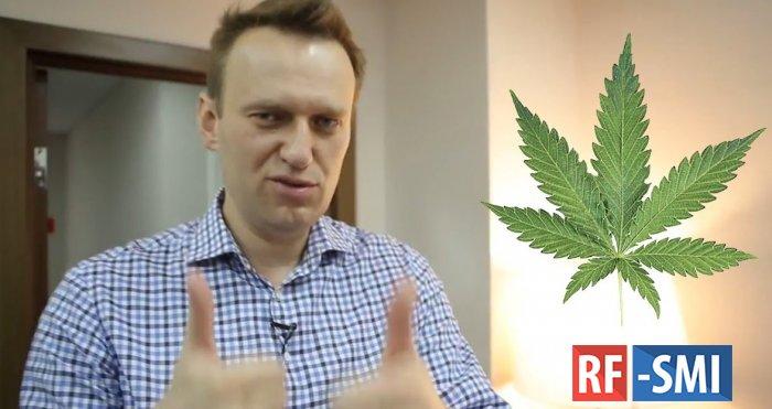 Навальный пиарит метадоновую терапию
