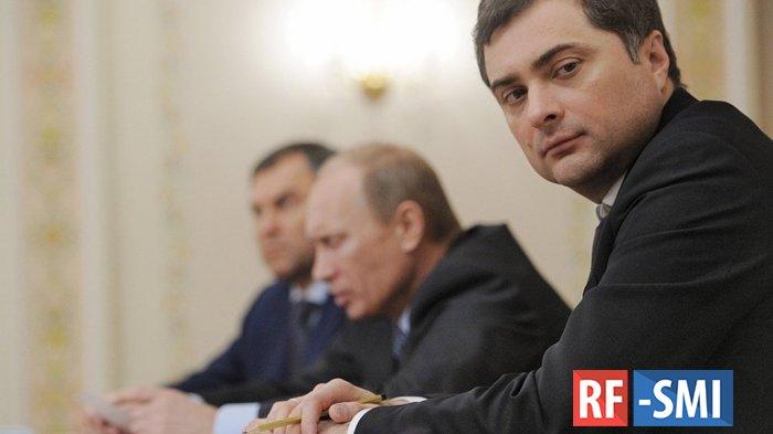 Экс-помощник президента РФ  В. Сурков рассказал как вернуть Украину