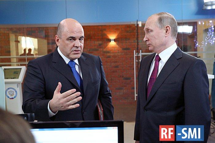 На пост нового российского премьера претендовали четыре человека