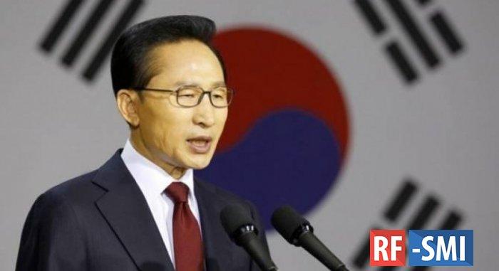 Бывшего президента Южной Кореи приговорили к 17 годам тюрьмы