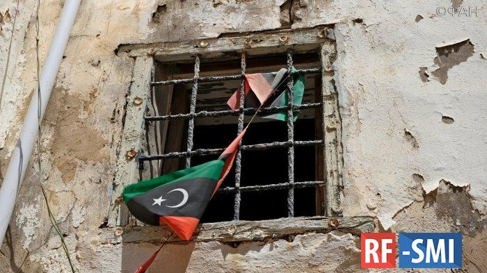 Журналист Скачков требует российские власти защитить своих граждан, задержанных в Ливии