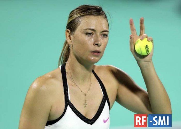 Мария Шарапова завершила спортивную карьеру