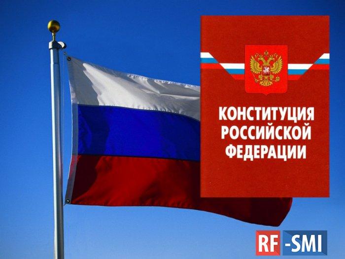 Какие конституционные поправки обсудил Владимир Путин на встрече с рабочей группой