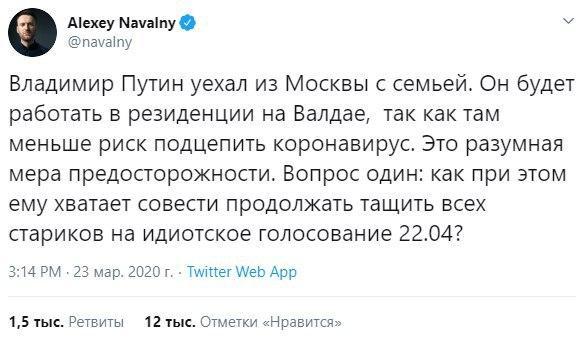 Навальный опубликовал очередную чушь в стиле немецких листовок