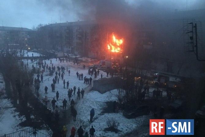 В Магнитогорске произошел взрыв в жилом доме