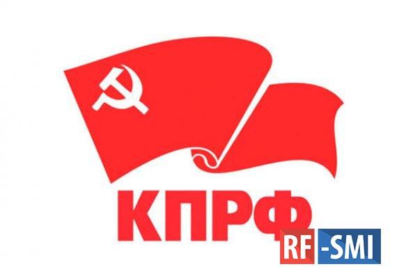 Кому КПРФ продала свои мандаты